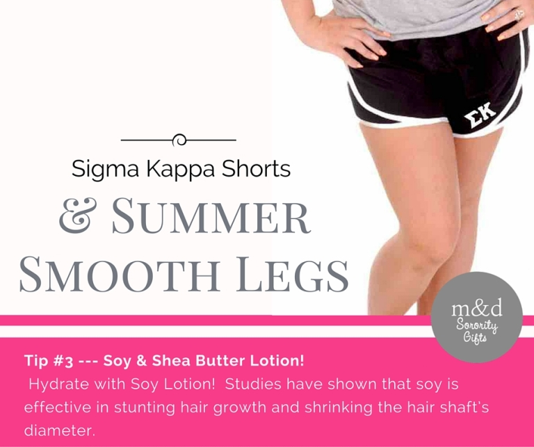 Sigma KappaShorts for Summer Tip 3